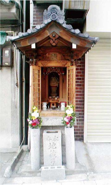 Mizunomi Jizo-son Buddhist Statue