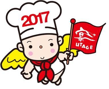 OSAKA PiTaPaでもっと「'17食博覧会・大阪」を楽しもうキャンペーン