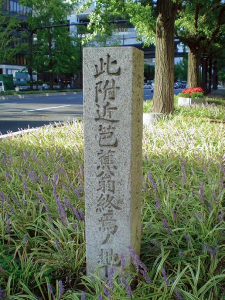 Deathplace of Basho Matsuo