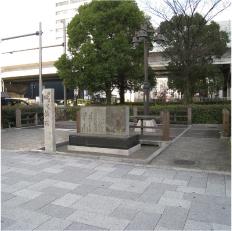 四つ橋の碑