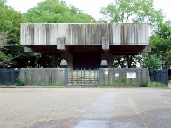 Monument Honoring Osaka Social Movements