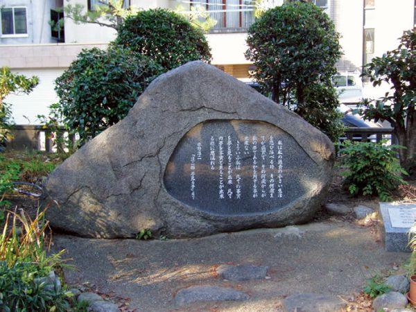 Literary Monument of Koji Uno
