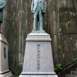 The Statue of Katsutaro Inabata