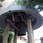 Osaka Town Clock Bell