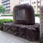 Deathplace of Saikaku Ihara