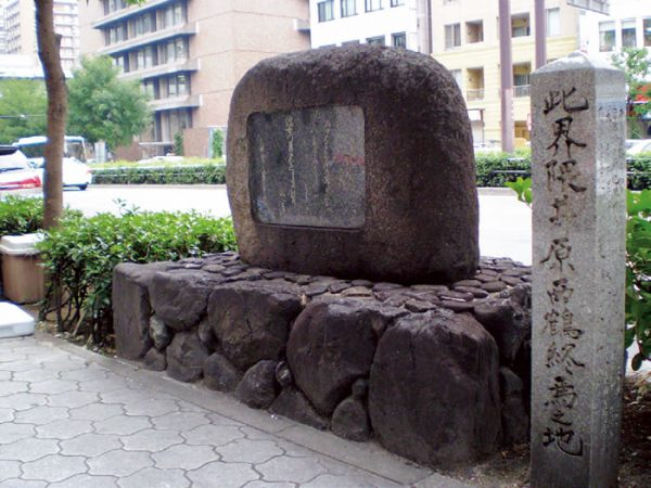 Deathplace of Saikaku Ihara