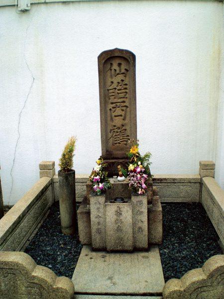 井原西鶴墓
