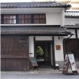 古い建物を利用した飲食店