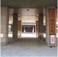 難波別院(南御堂)・芭蕉辞世の句牌