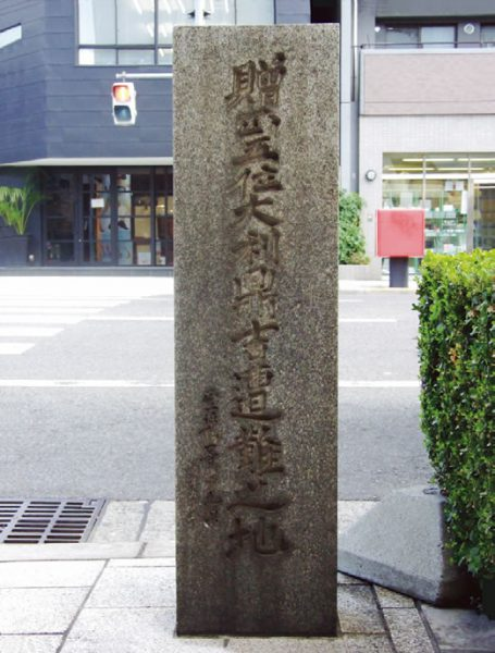 Death Place of Teikichi Ori