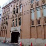 Miki Gakki Kaisei Building