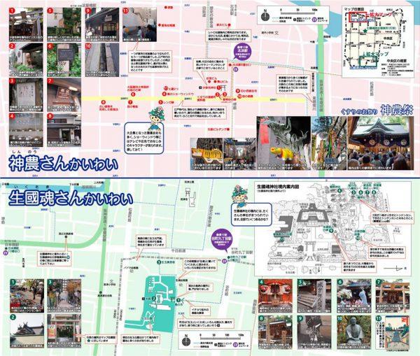 大阪市中央区わがまちガイドナビvol.2