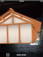 大阪歴史博物館 ゴールデンウィークのガイドツアー「iPadで楽しむ難波宮遺跡探訪」