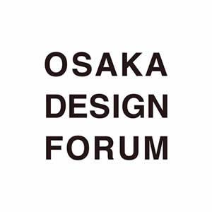 OSAKA DESIGN FORUM2017
