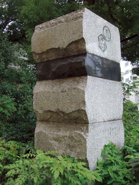 Literary Monument of Monzaemon Chikamatsu