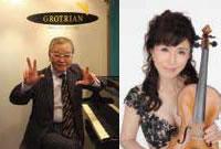 堺筋のJAZZの風 Vol.Ⅱ.  ピアノ大塚善章&ヴァイオリン長野昭子