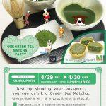 NAMBAWALK GREEN TEA MATCHA PARTY