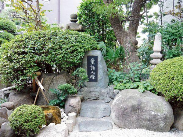 Nursery Tale Writers' Monument