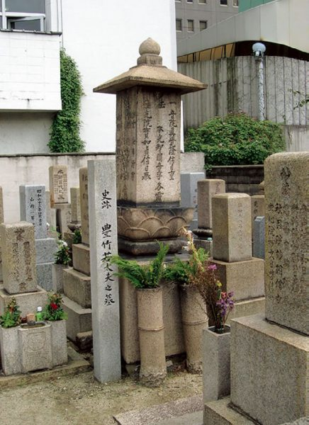豊竹若太夫の墓