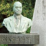 Statue of Dr. Yukichi Satani