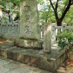 sunetomi An, Monument to Tsunetomi Kitano