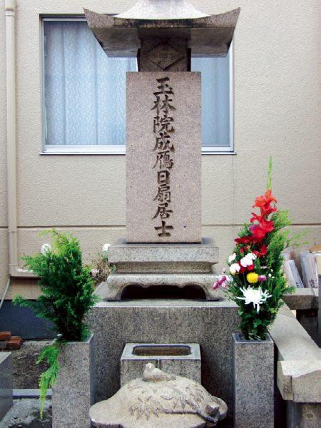 初代中村鳫治郎墓