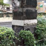 Literary Monument of Junichiro Tanizaki