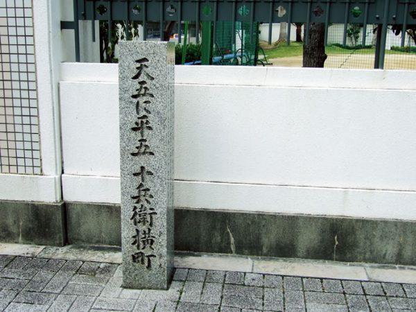 By-street of Tengo & Heigo