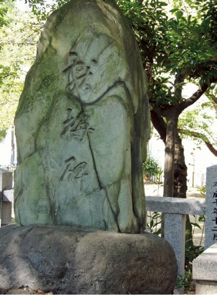 Monument of Kenbai