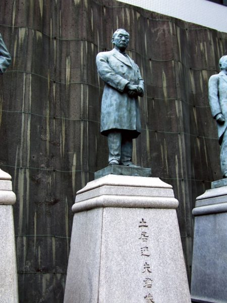 The Statue of Michio Doi