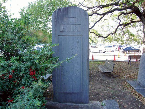 Monument of Gokuchu