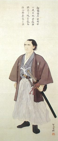 大阪城天守閣 企画展示「幕末・維新を生きた人々」