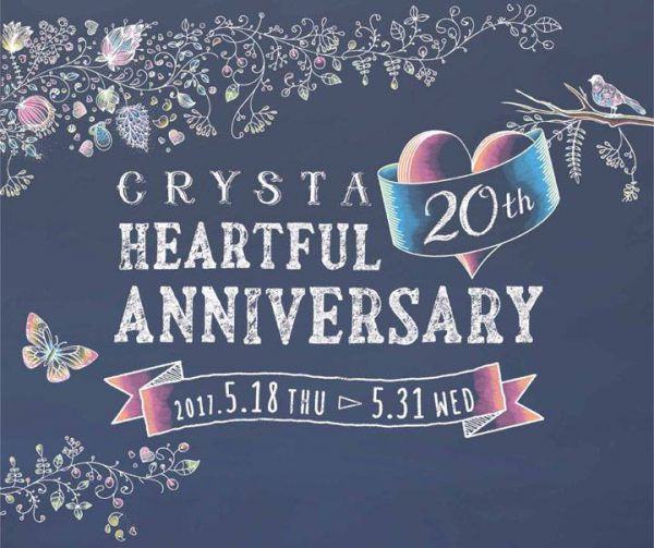 クリスタ長堀「CRYSTA HEARTFUL20th ANNIVERSARY」