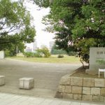 Ruins of Naniwanomiya Palace