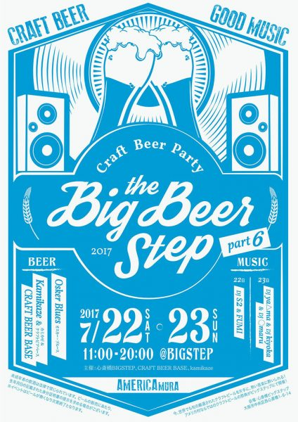 Big Beer Step part6