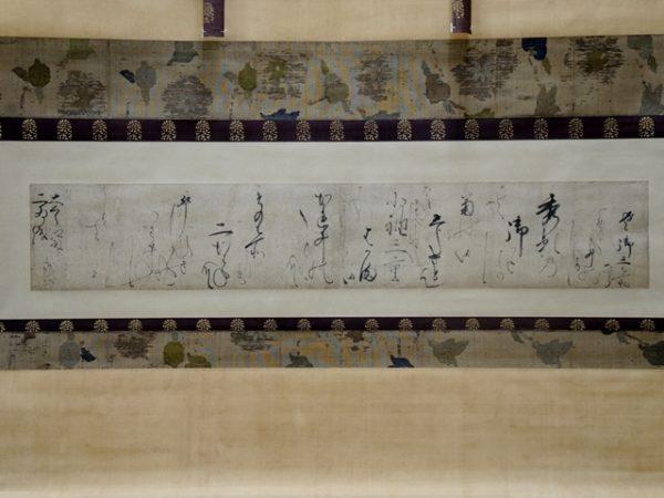 大阪城天守閣 3階 夏の展示「豊臣から徳川へと・・・・・・」