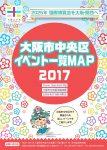 大阪市中央区イベント一覧MAP