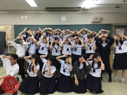 もりのみやキューズモールBASE Rock Festival 2017