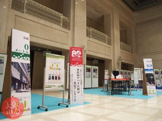 道路における公民連携ワークショップ-市民向けパネル展示・市民アンケート-(中央区役所)