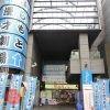Kiwami極LIVE ~大阪文化芸術FESスペシャル~