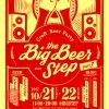 Big Beer Step part7
