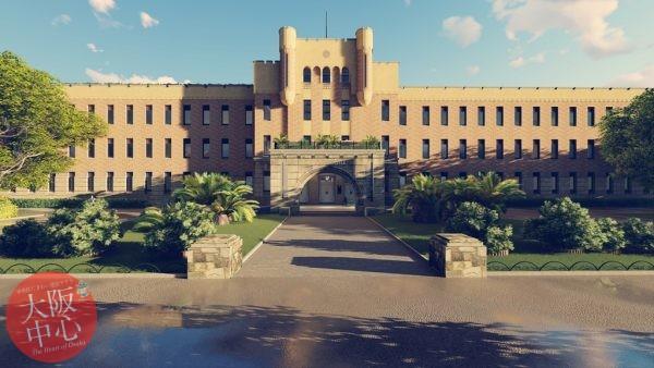 大阪城本丸広場の歴史的建造物「旧第四師団司令部庁舎」に「ミライザ大阪城」が平成29年10月19日(木曜日)にオープンしました。