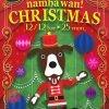 なんばウォーク なんばワン!クリスマス