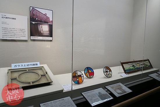 大阪歴史博物館 常設展示 近代都市の建設「ガラスと近代建築」