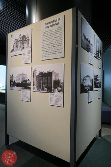 大阪歴史博物館 常設展示 「日本建築協会旧蔵 大阪の建築写真」
