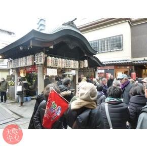 大阪あそ歩「吉本興業と創始者・吉本せいゆかりの地を訪ねて~花と咲くか月と陰るか、すべてを賭けて~」