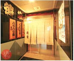 Tokuya 徳家