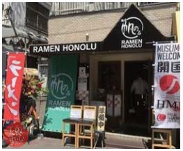Halal Ramen Osaka Honolu 麺屋 帆のる