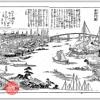 第138回大阪資料・古典籍室小展示「河村瑞賢の拓いた安治川-瑞賢生誕400年によせて-」
