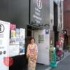 KANSAI TOURIST INFORMATION CENTER SHINSAIBASHI